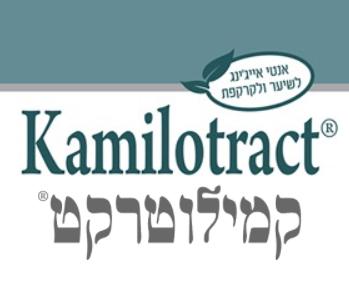 Kamilotract קמילוטרקט