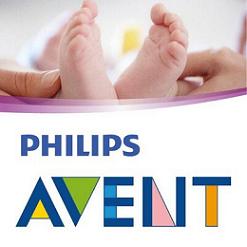 Avent - אוונט