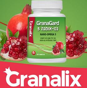 Granalix - גרנליקס