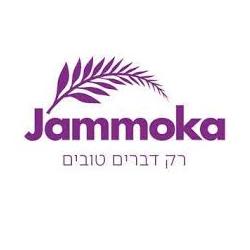 Jammoka ג'מוקה