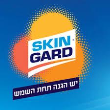 Skin Gard - סקין גארד