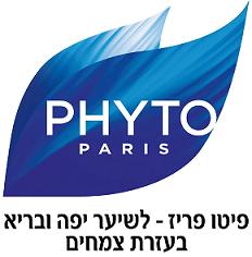 PHYTO PARIS - פיטו פריז