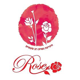 Rose Pads - היגיינה נשית רב פעמית