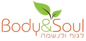 Body & Soul בודי אנד סול