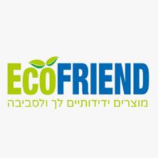 Ecofriend - אקופרנד