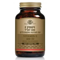 ויטמין E400 טבעי בתוספת טוקופרולים   100 כמוסות רכות