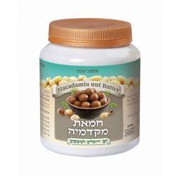 חמאת אגוזי מקדמיה