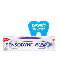 סנסודיין משחת שיניים הקלה מיידית והגנה מתמשכת- Sensodyne Rapid Relief & long lasting protection