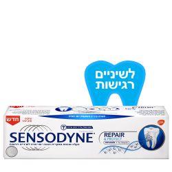 סנסודיין משחת שיניים משקמת יום יומית - Sensodyne Repair & Protect