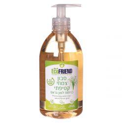 אקופרנד – סבון ידיים צמחי ללא SLS למון גראס