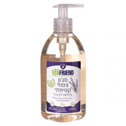 אקופרנד – סבון ידיים צמחי ללא SLS לבנדר