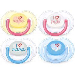 זוג מוצצי סיליקון לגילאי 0-6 חודשים (צבע לבחירה)