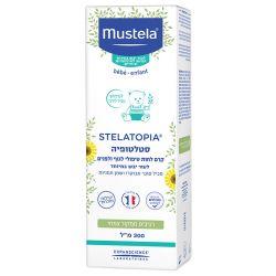 סטלטופיה - קרם לחות טיפולי לפנים ולגוף