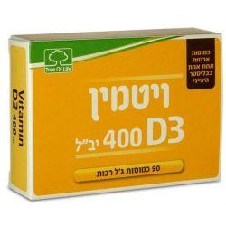 ויטמין D400 כמוסות רכות באריזת בליסטר