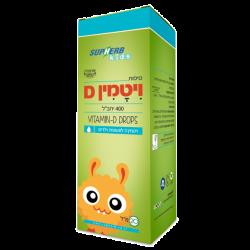 ויטמין D400 טיפות לילדים
