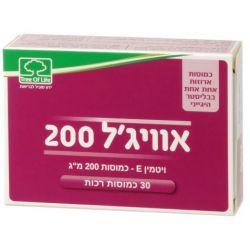 אויג'ל ויטמין E200 כמוסות רכות בבליסטר