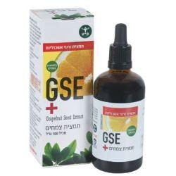 תמצית זרעי אשכוליות GSE Forte