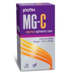 מגה גלופלקס כורכום MGC