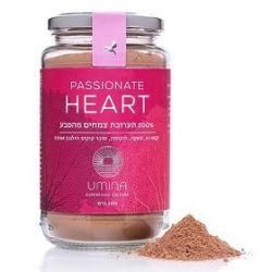 PASSIONATE HEART תערובת סופרפוד עם קקאו נא וחלבון טבעי