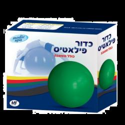 """כדור פילאטיס (קוטר 55 ס""""מ)"""