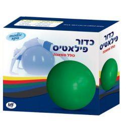 """כדור פילאטיס (קוטר 65 ס""""מ)"""