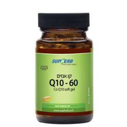 """קו-אנזים Q10 סופט ג'ל 60 מ""""ג"""