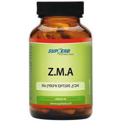 ZMA - להגברת האנרגייה