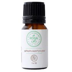 שמן אקליפטוס גלובוס | Eucalyptus Globulus Oil