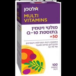 מולטי ויטמין +Q10