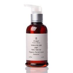 סבון פנים אורגני יסמין לעור אקנתי/ שומני/ מעורב