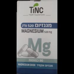 """מגנזיום 520 מ""""ג"""