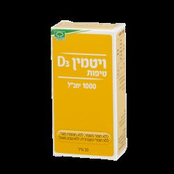 "ויטמין D3 - 1000 יחב""ל"
