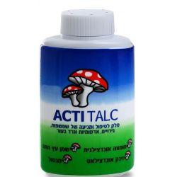 אקטיסופ ActiTalc אקטי טלק
