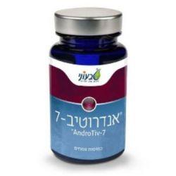 אנדרוטיב-7
