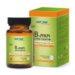 ויטמין B12 + חומצה פולית למציצה