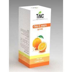 ויטמין C נוזלי סירופ