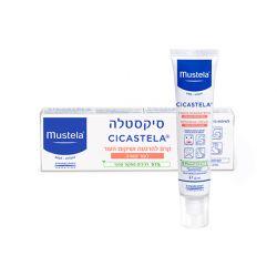 סיקסטלה קרם להרגעה ושיקום העור