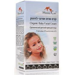 קרם פנים לתינוק למניעה וטיפול ביובש