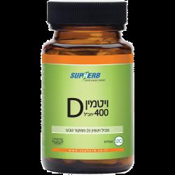ויטמין 400-D יבש