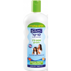 שמפו קיץ לילדים - סרקל