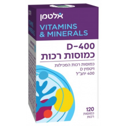 ויטמין D400 סופט ג'ל