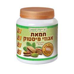 חמאת פיסטוק