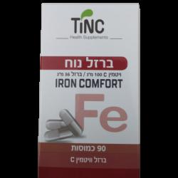 ברזל נוח iron comfort