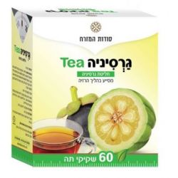 חליטת תה גרסיניה
