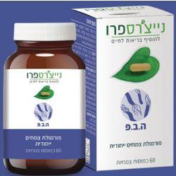 HBP לסיוע בטיפול בהליקובקטר פילורי
