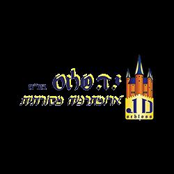 """סינרג'י מאסטר בלנד (100 מ""""ל)"""