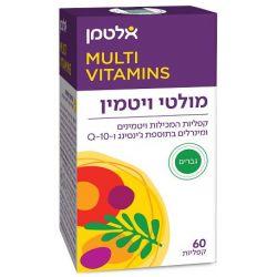 מגה vit מולטי ויטמין לגבר (עד גיל 50)