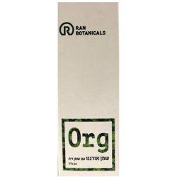 שמן אורגנו ממקור אורגני