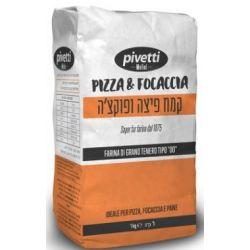 קמח פיצה ופוקאצ׳ה 00 - Pivetti