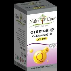"""קו-אנזים 100 מ""""ג כשר בד""""צ Nutri Care - Q10"""